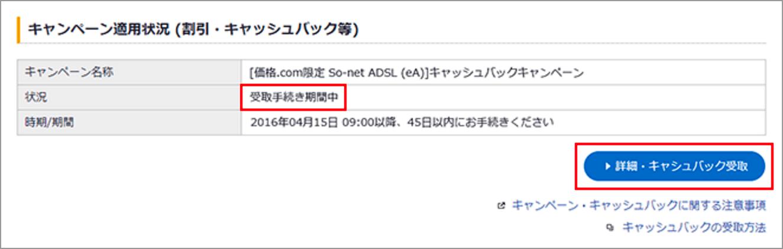 So net mypage03