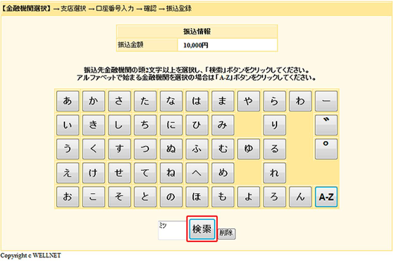 So net mypage10