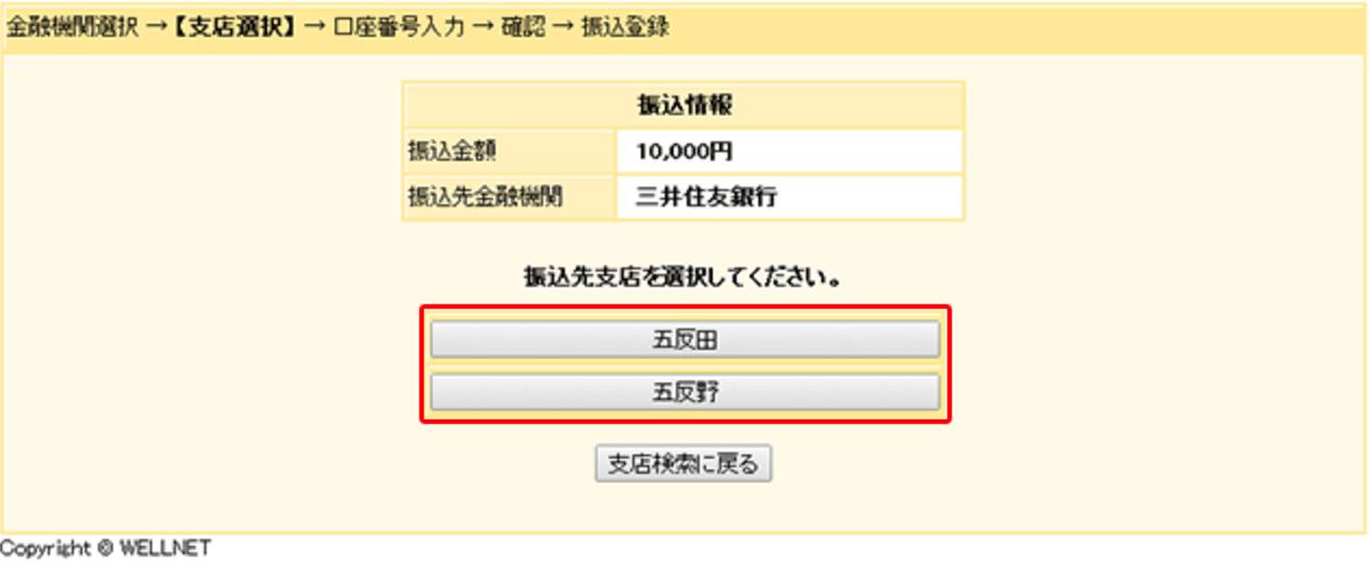 So net mypage13