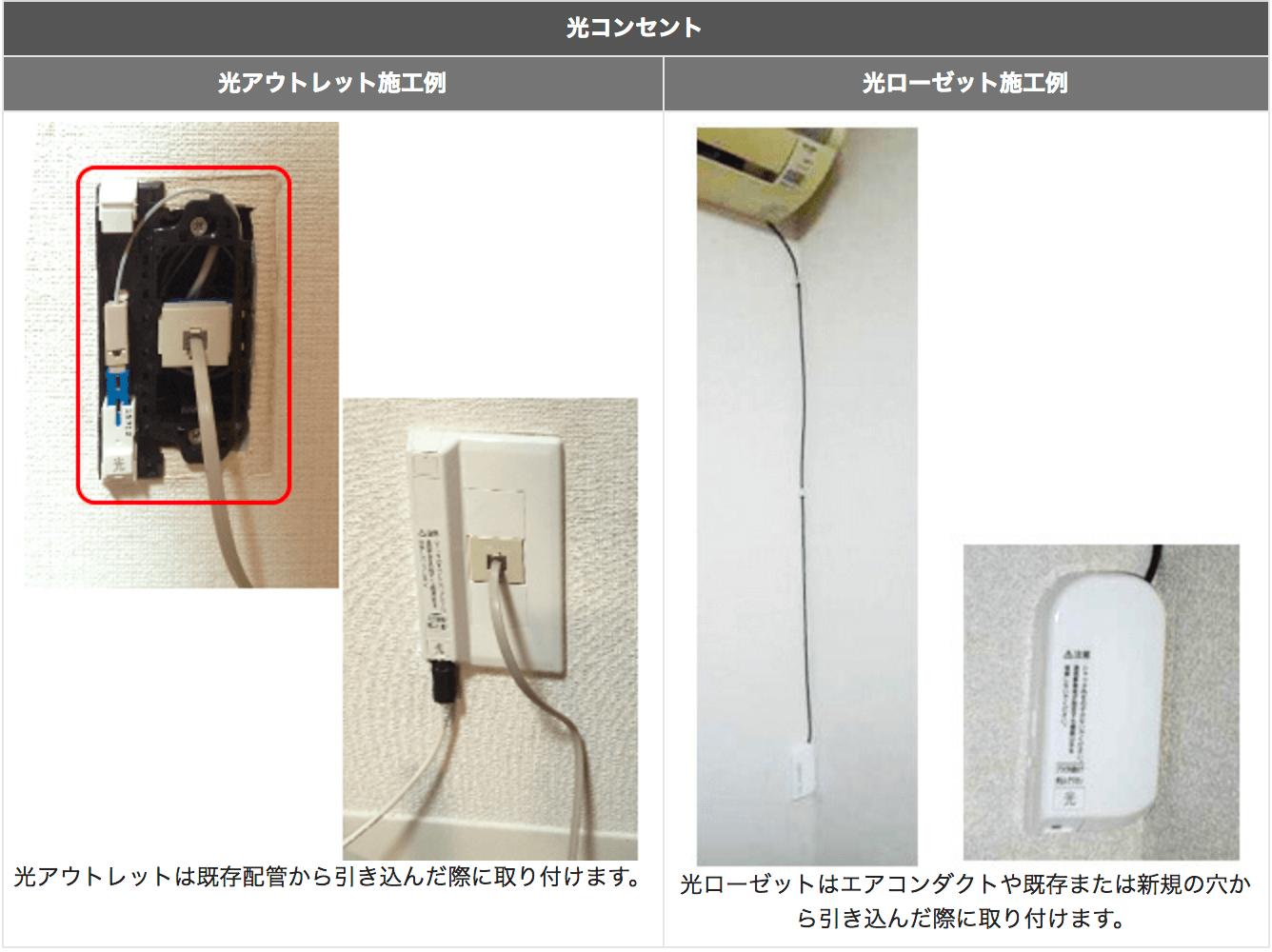 Nuro kouji005