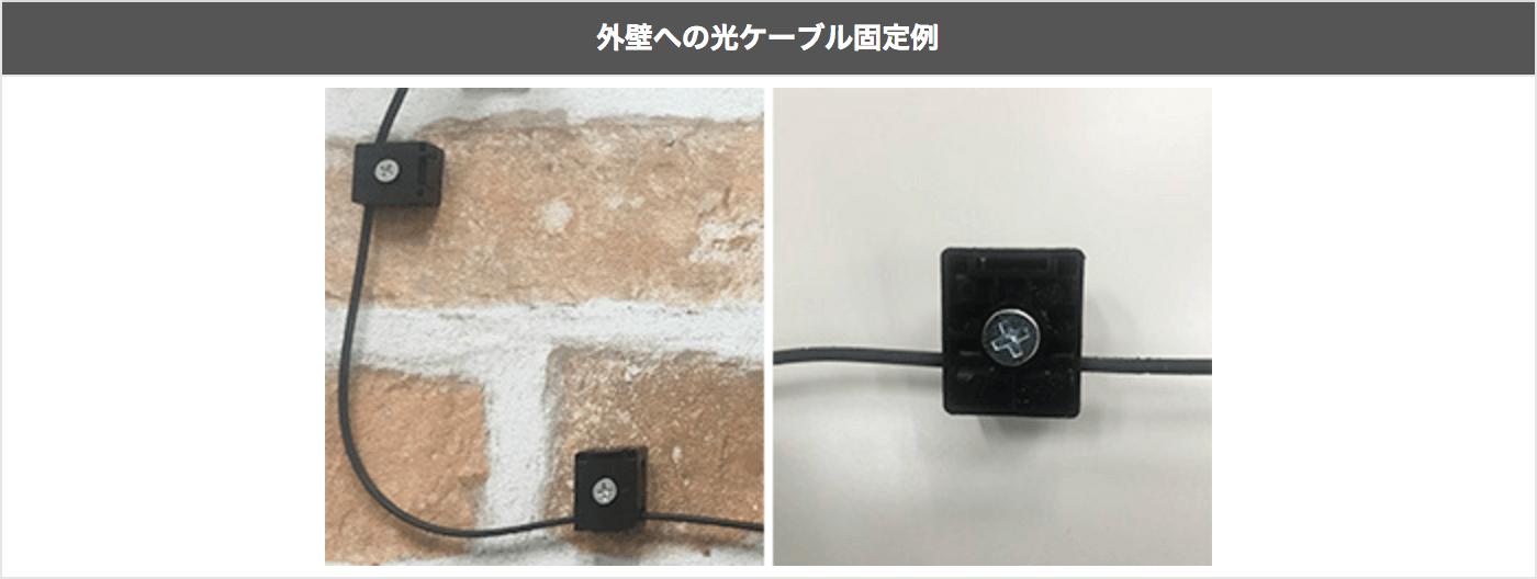 Nuro kouji114