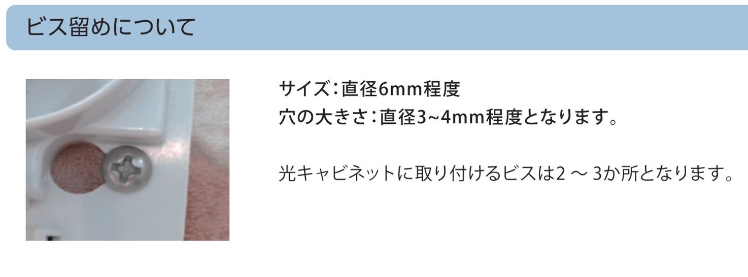 Nuro kouji117