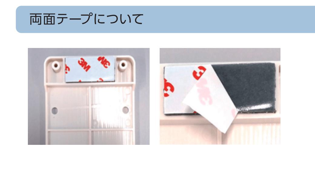 Nuro kouji118