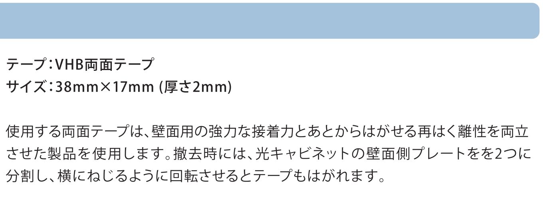 Nuro kouji119