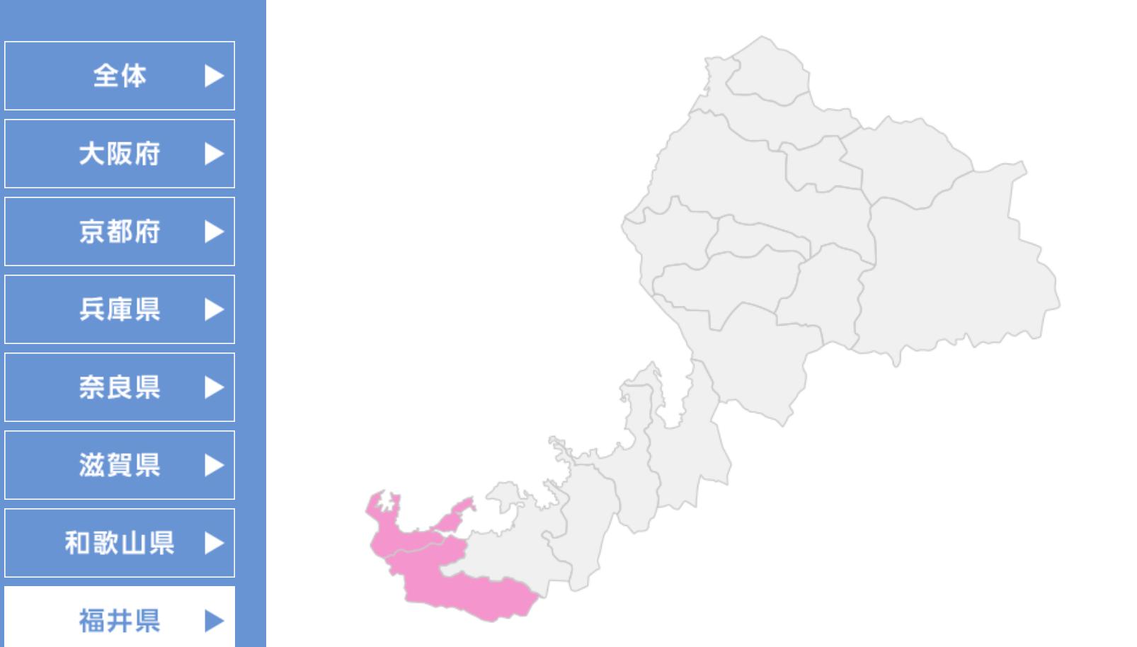 eo光10G/5Gコースの福井県エリア